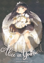 Alice in Yourhand