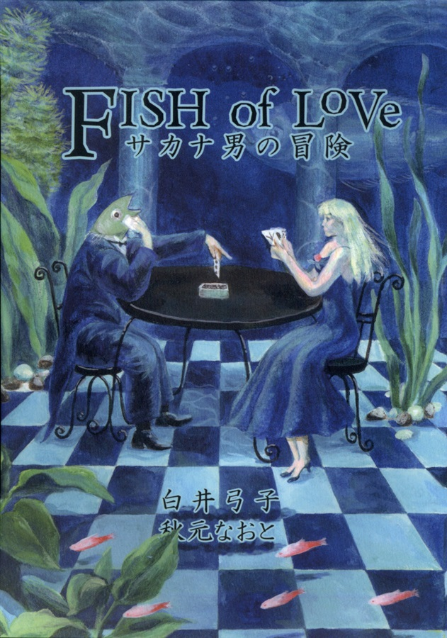 Fish of love