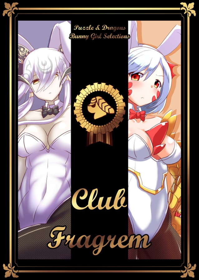 Club Fragrem