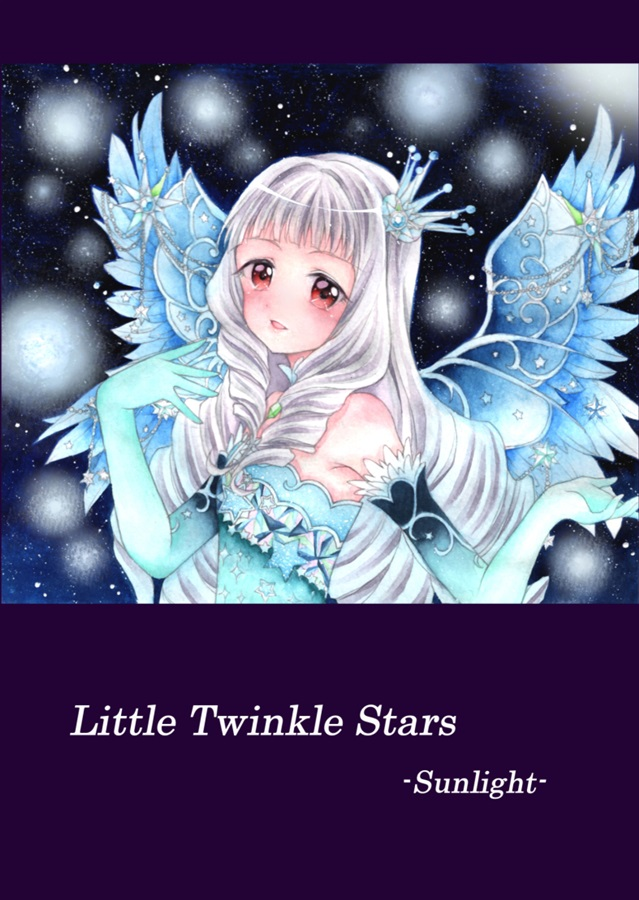 Little Twinkle Stars -Sunlight-