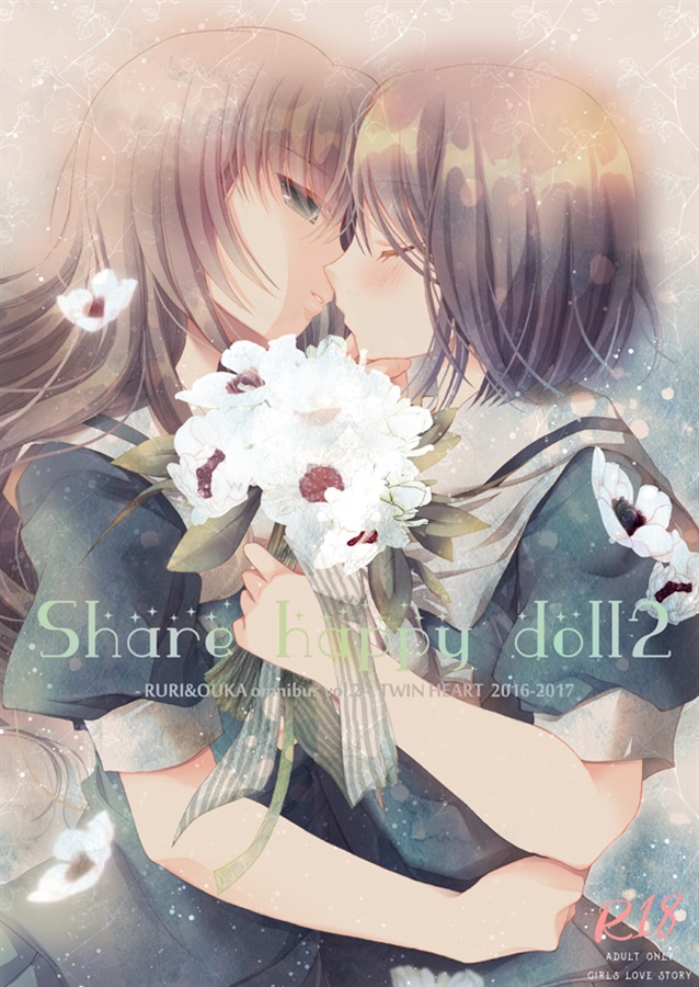 Share happy doll2