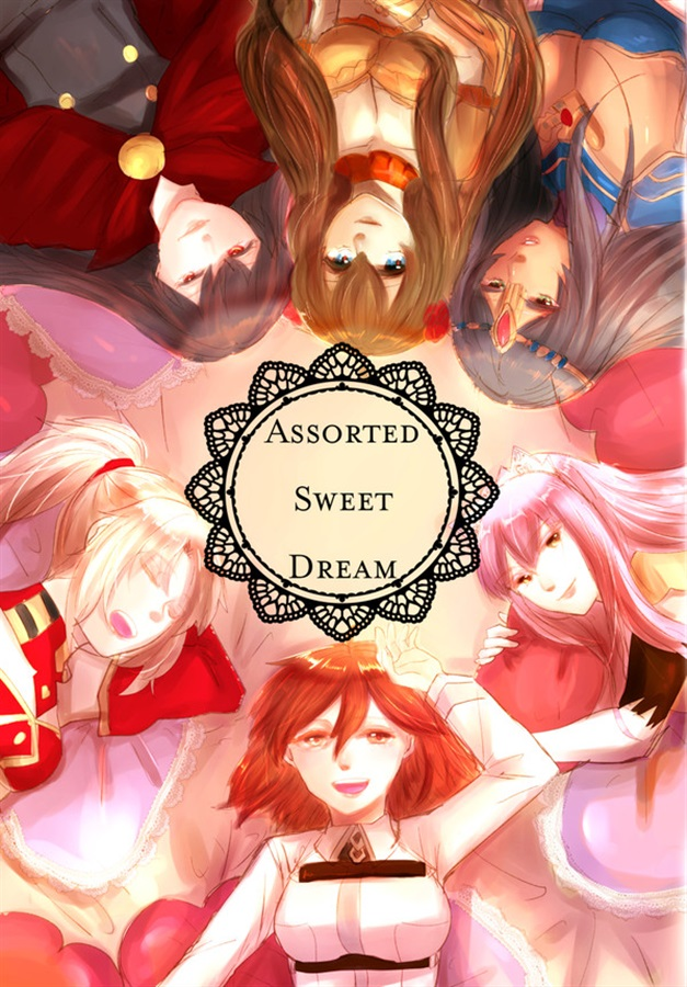 Assorted Sweet Dream