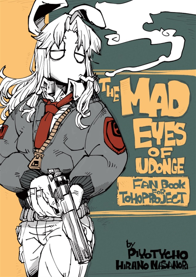 the Mad Eyes of Udonge
