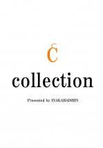 C collection
