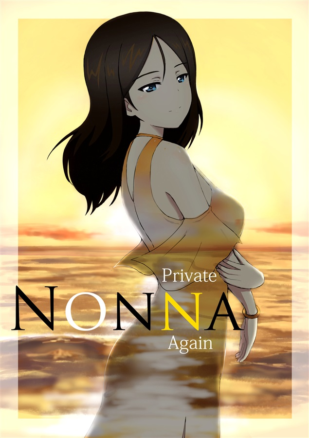 PRIVATE NONNA AGAIN