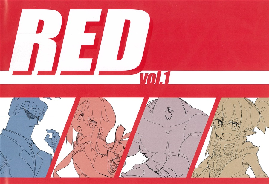 RED Vol.1