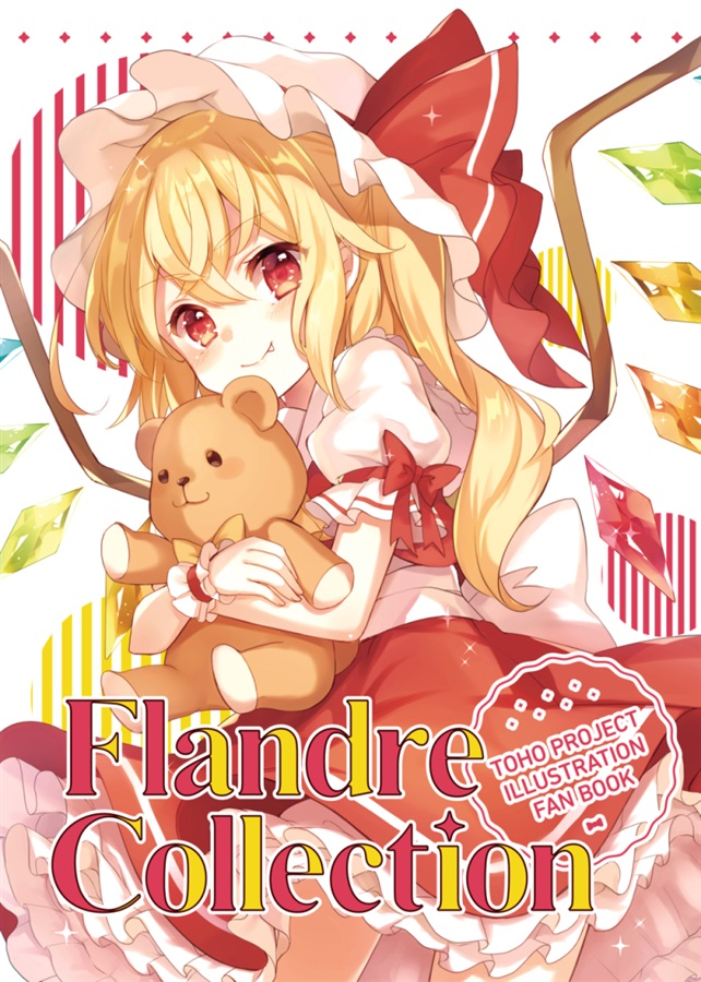 Flandre Collection