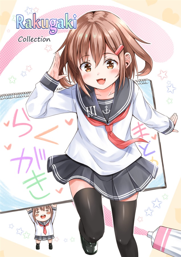 Rakugaki collection