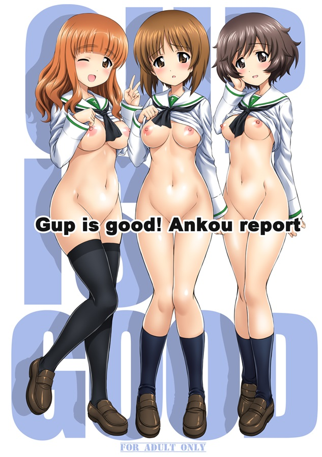 Gup is good! Ankou report