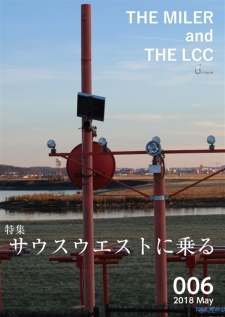 THE MILER and THE LCC vol.6