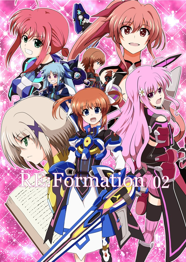 RE:Formation/02