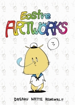 Eostre Art Works