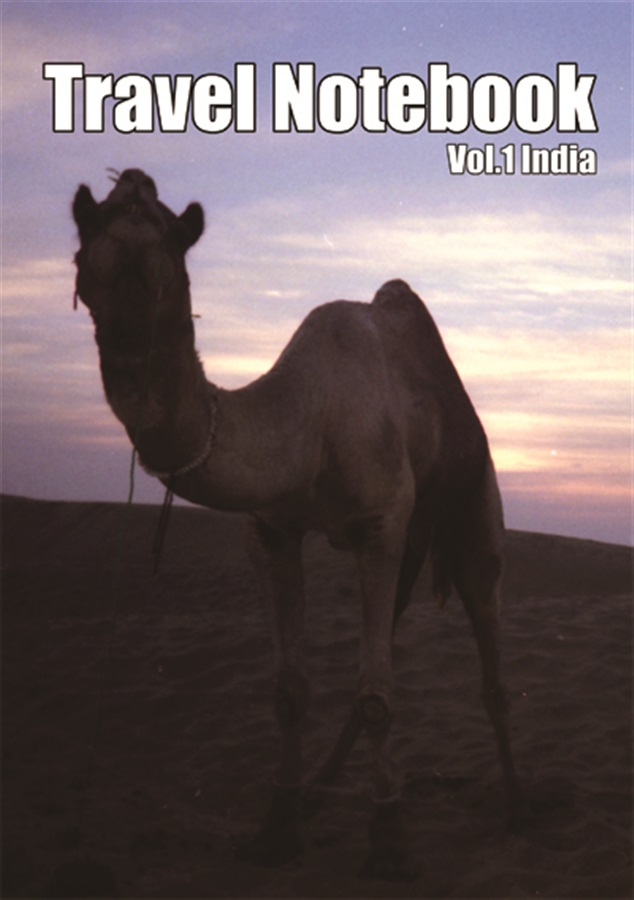 Travel Notebook (Vol.1 India)