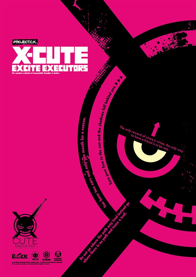 X-CUTE EXCITE EXECUTORS