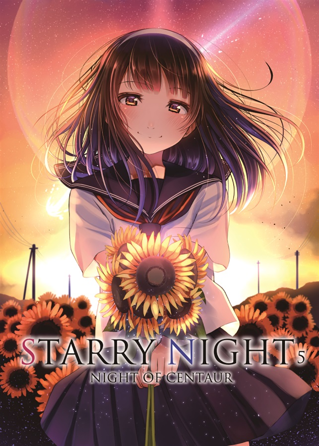 STARRY NIGHT5