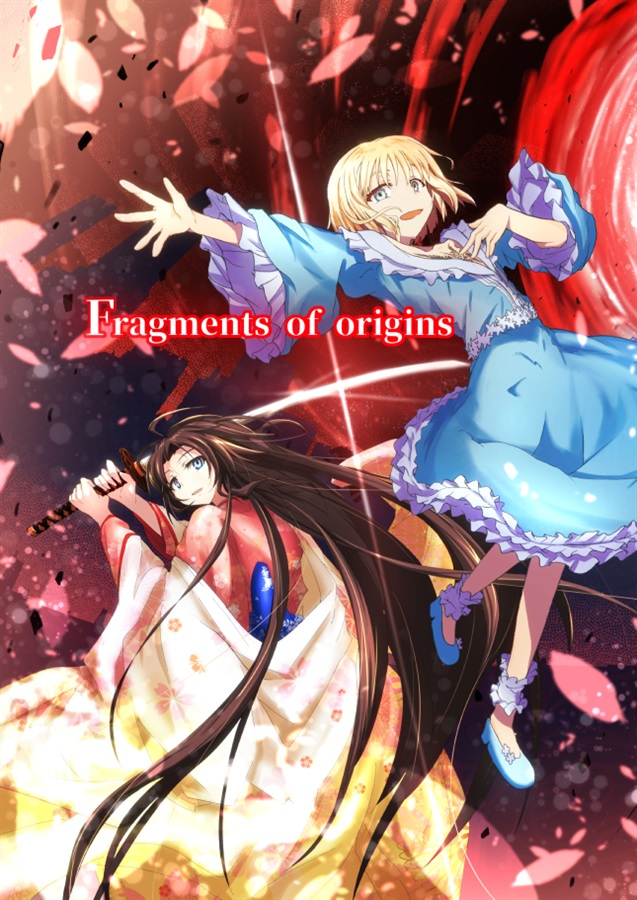 Fragments of origins