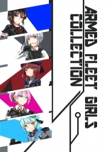 ARMED FLEET GIRL COLLECTION