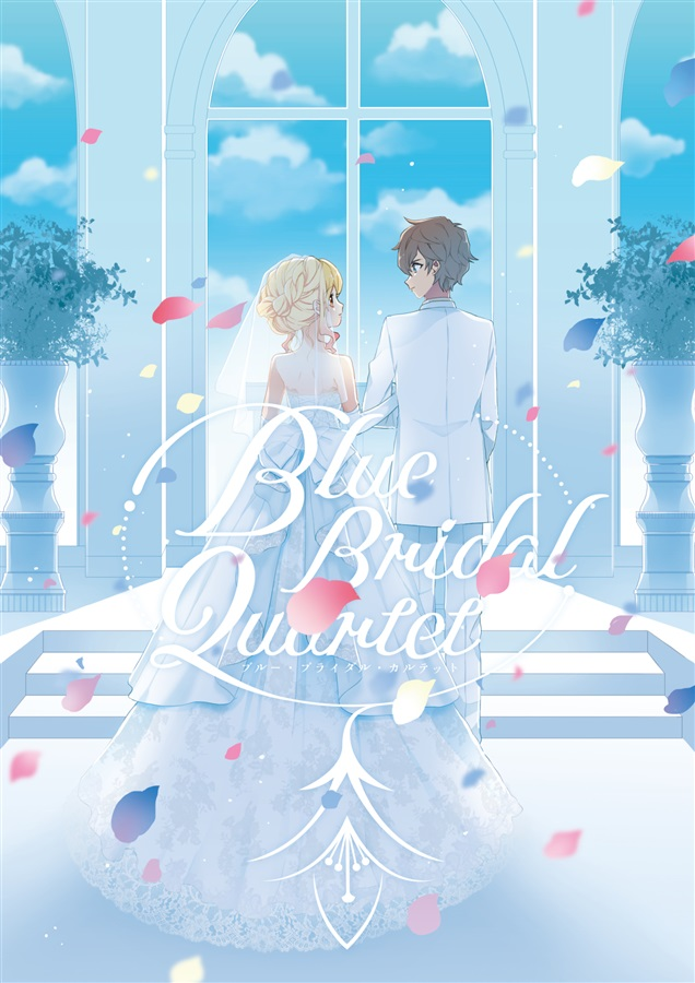 Blue Bridal Quartet