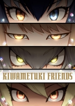 KIWAMETUKI FRIENDS