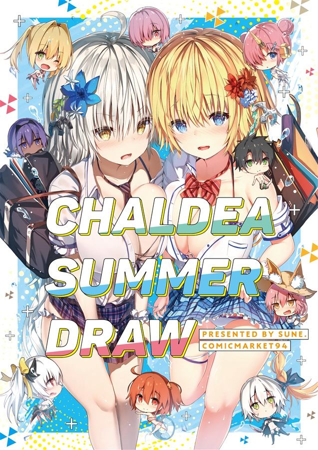CHALDEA SUMMER DRAW