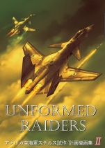 UNFORMED RAIDERS