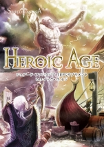 Shared†FantasiaTRPGサプリメント Heroic Age