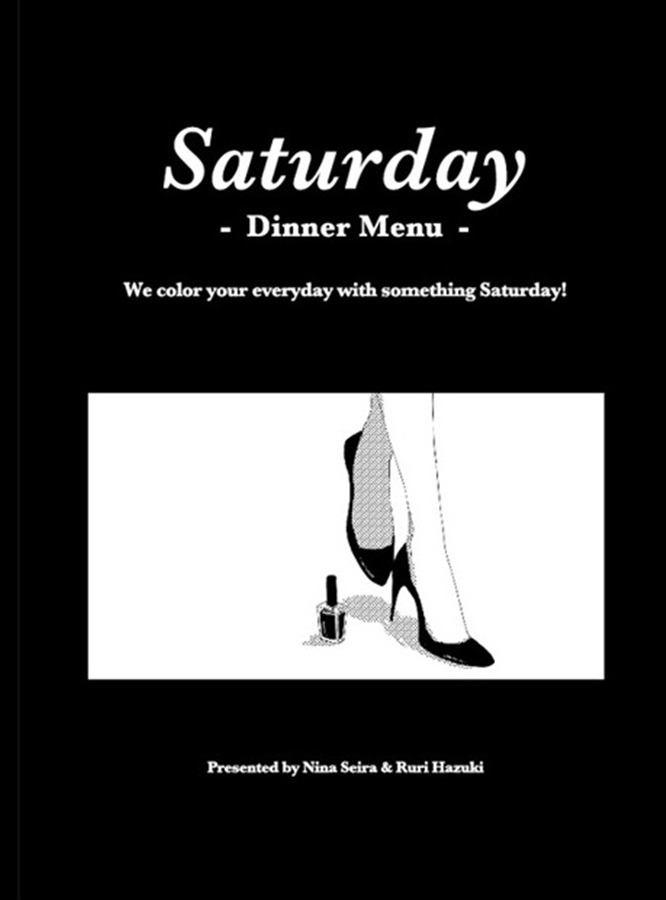 Saturday -Dinner Menu-
