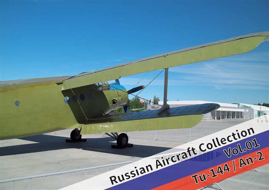 Russian Aircraft Collection Vol.01 Tu-144/An-2