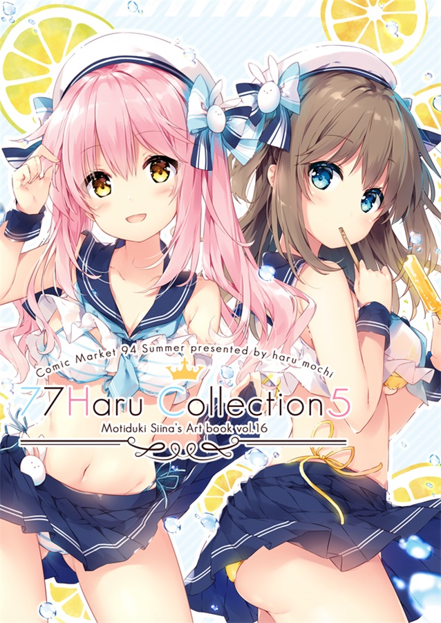 77Haru Collection5