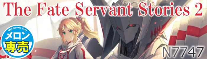 The Fate Servant Stories 2
