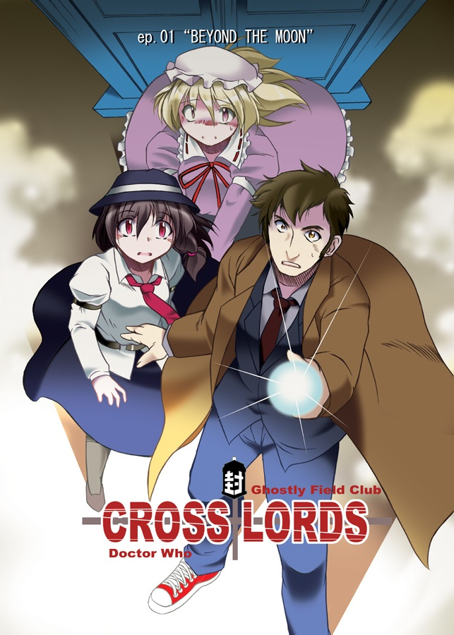 "CROSS LORDS ep.01""BEYOND THE MOON"""