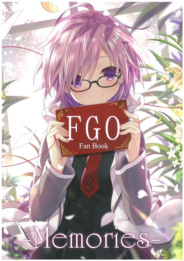 FGO Fan Book -Memories-