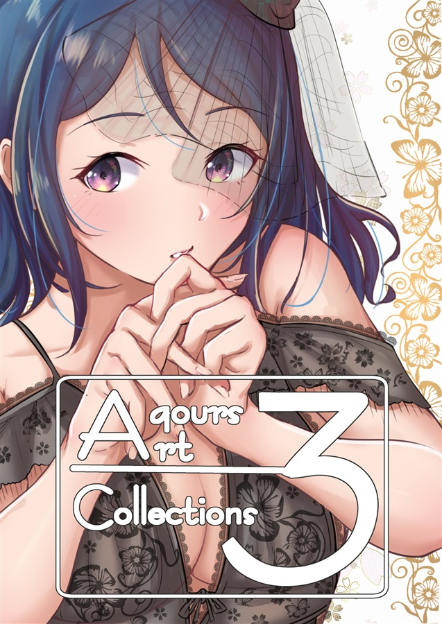 Aqours Art Collections3