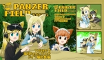 猫耳PANZER FIELD Vol.0