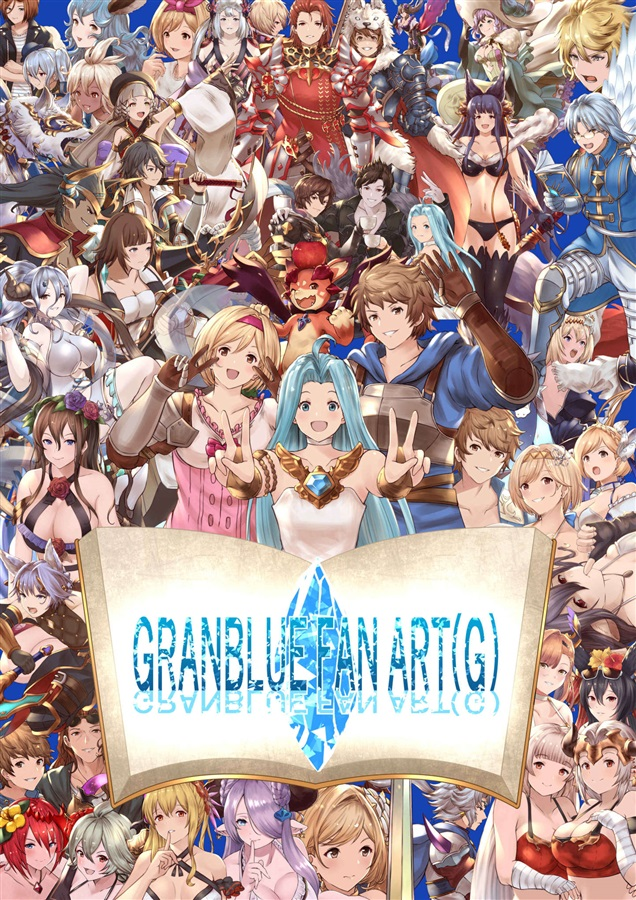 GRANBLUE FAN ART(G)