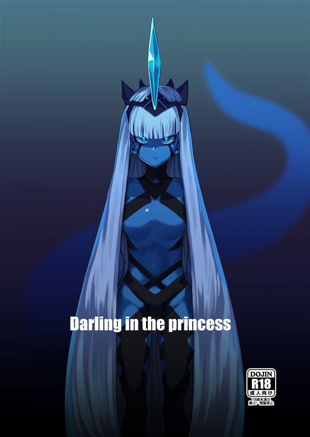 Darling in the princess