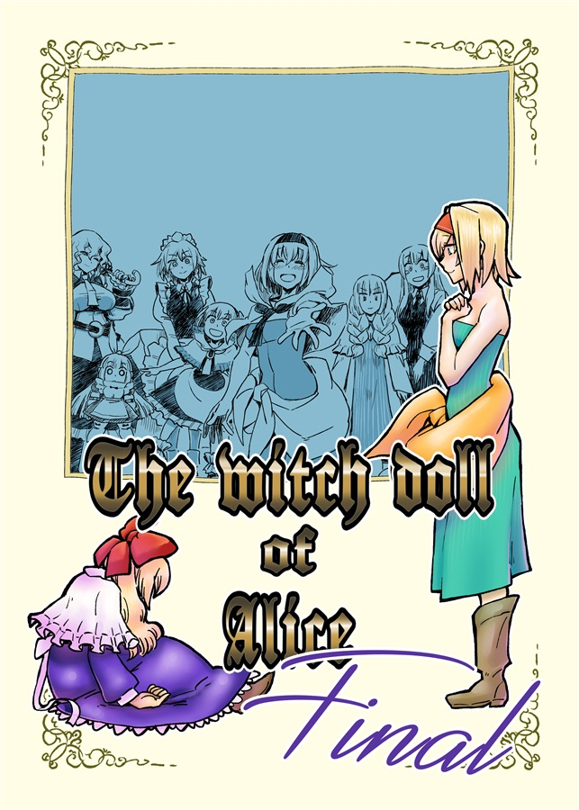 The witch doll of alice Final
