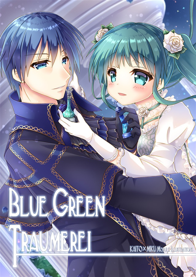 BLUE GREEN TRAUMERI