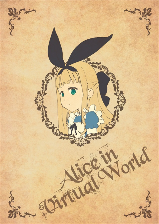 Alice in Virtual World