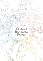 Circle of Wonderful Force!