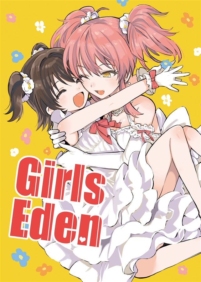 Girls Eden