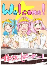 Welcome! すまいりんばーがー!