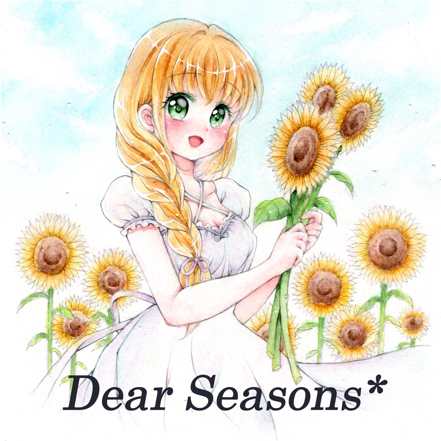 Dear Seasons*
