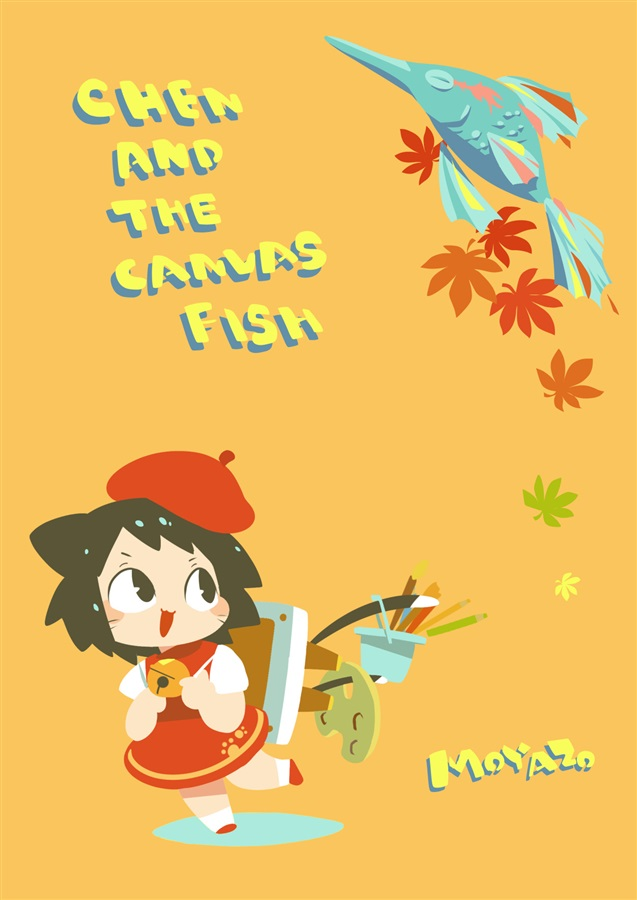 CHEN AND THE CANVAS FISH