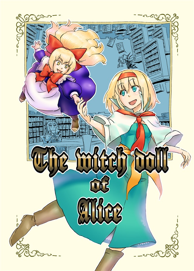 The witch doll of alice