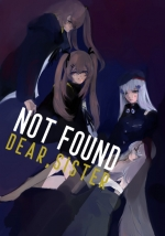 NOT FOUND.DEAR,SISTER.