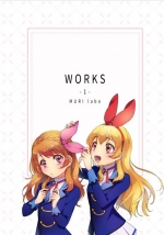 WORKS -1-
