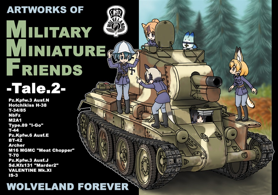 MILITARY MINIATURE FRIENDS -Tale.2-