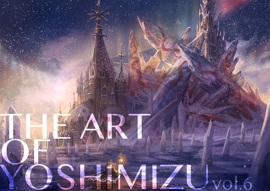 THE ART OF YO SHIMIZU vol.6