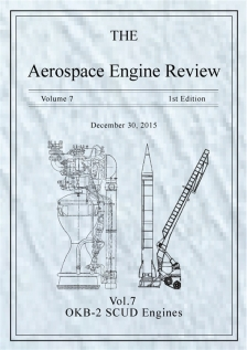 Aerospace Engine Review Vol.7 OKB-2 Scud Engines